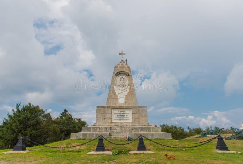 Monumento do imperador Alexander do russo II foto de stock royalty free