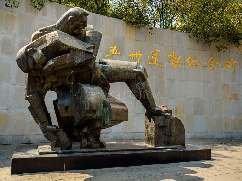 Monumento do movimento maio de trigésimo em Shanghai, China O monumento comemora os mártir revolucionários que morreram durante o imagens de stock