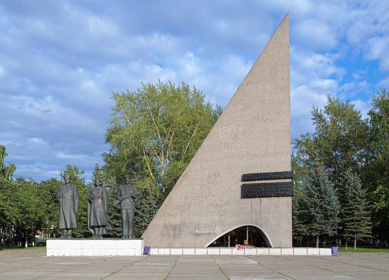 Monumento e chama eterno em Arkhangelsk, Rússia foto de stock royalty free