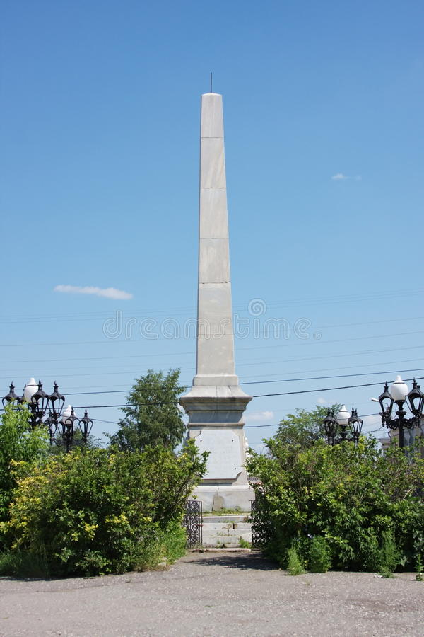Monumento em uma área na região do Perm imagem de stock