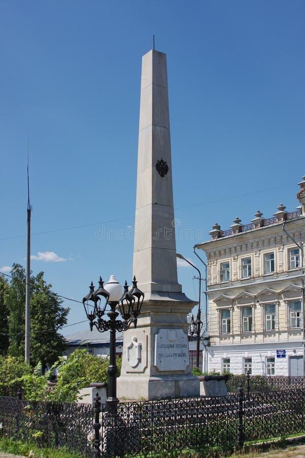 Monumento em uma área na região do Perm fotografia de stock