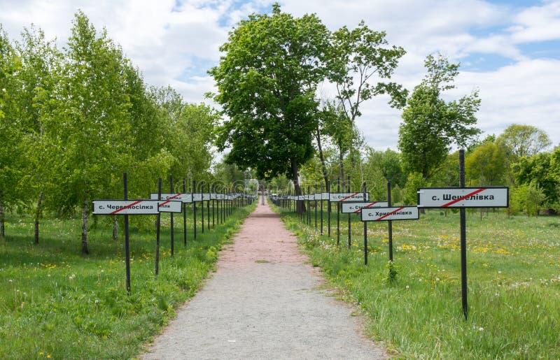 Monumento en Chernóbil fotos de archivo libres de regalías