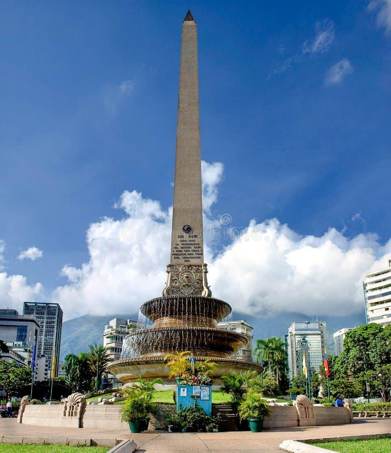 Plaza Francia Caracas Venezuela fotografía de archivo