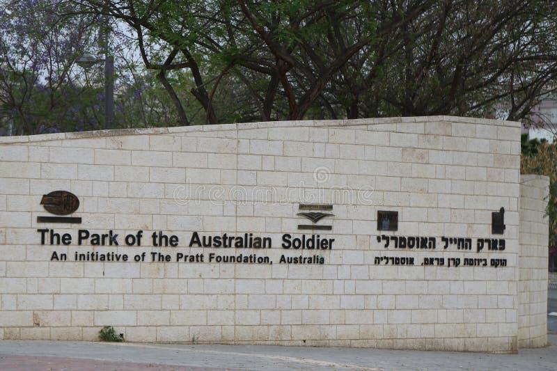 Monumento en la memoria de los judíos, que lucharon y cayeron en la guerra contra los nazis 1939-1945 en la cerveza Sheba, Israel imágenes de archivo libres de regalías
