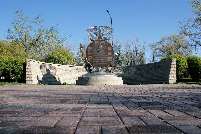 Monumento escocés del cardo en Winnipeg imagen de archivo libre de regalías