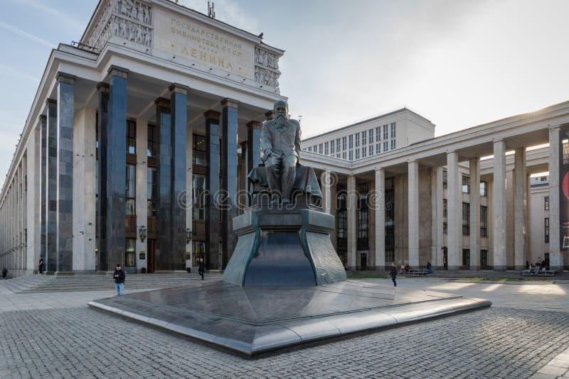 Monumento a Fyodor Dostoevsky em Moscou, R?ssia imagem de stock royalty free
