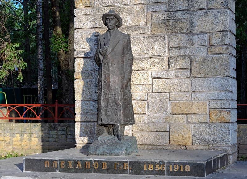 Monumento a George Plekhanov em Lipetsk, Rússia fotos de stock royalty free