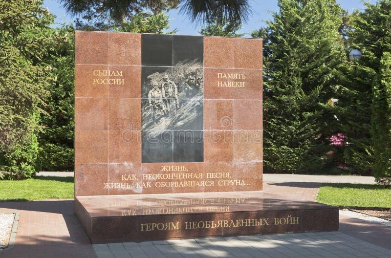 Monumento & x22; Heróis do wars& não-declarado x22; em Gelendzhik fotos de stock