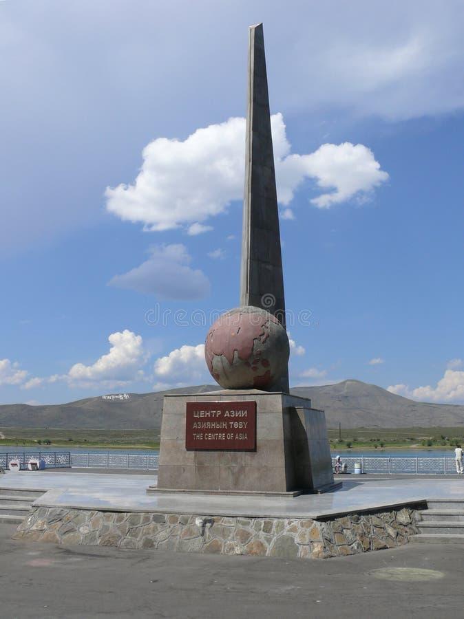 Monumento il centro dell'Asia immagine stock libera da diritti