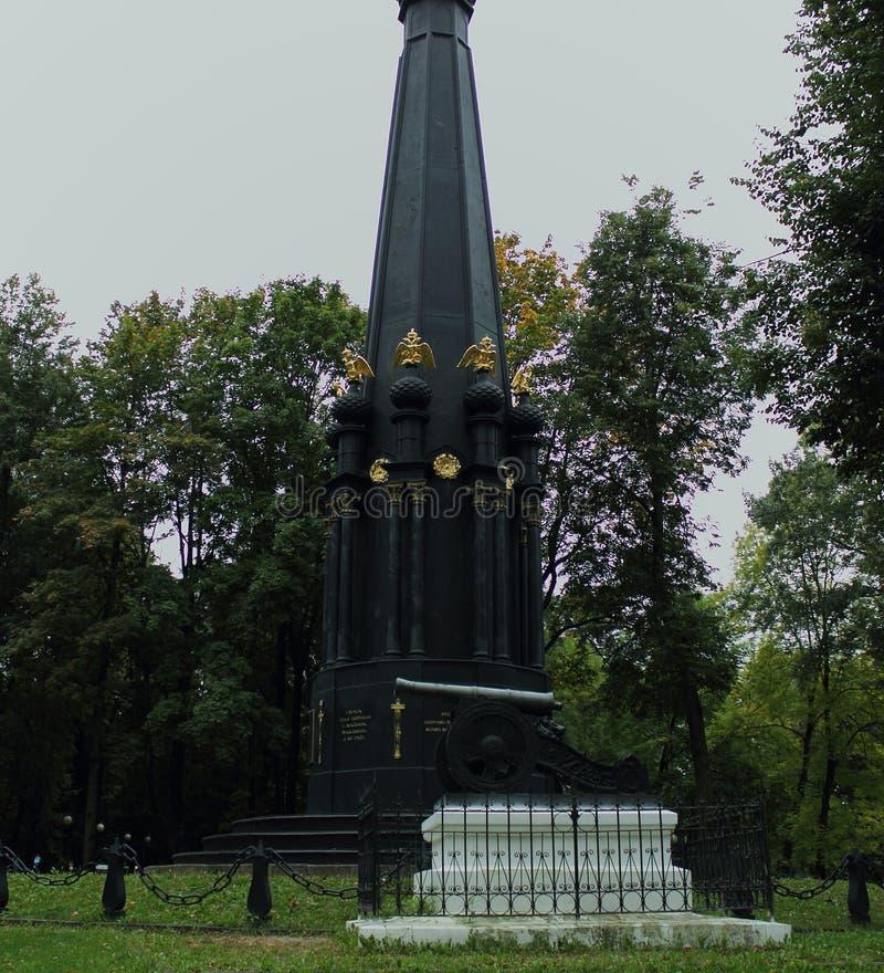 monumento a la hazaña de soldados fotos de archivo