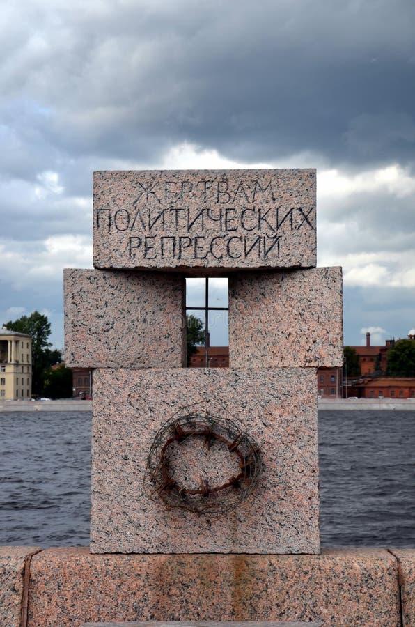 Monumento a las víctimas de la represión política fotos de archivo libres de regalías