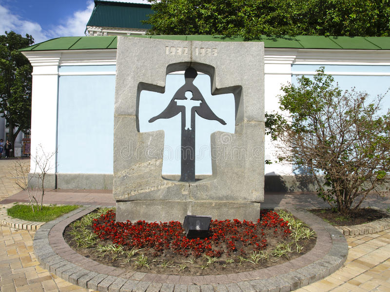 Monumento a las víctimas del hambre fotografía de archivo