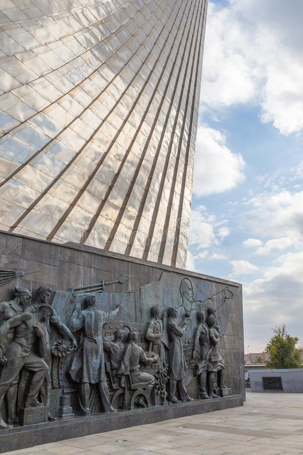 Monumento a los conquistadores del espacio, Mosc?, Rusia fotografía de archivo