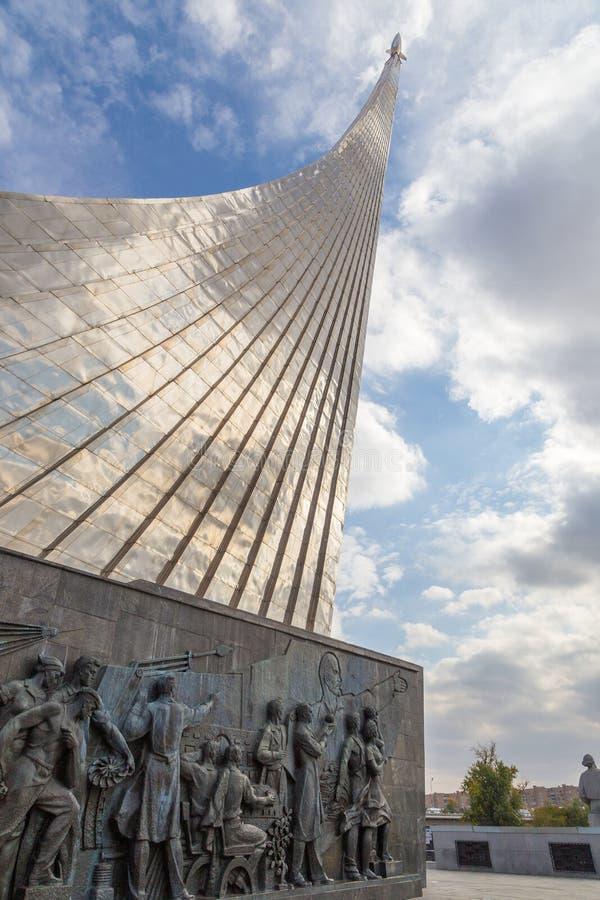 Monumento a los conquistadores del espacio, Mosc?, Rusia imagenes de archivo