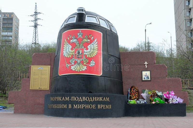 Monumento a los marinero-tripulantes de submarino matados en tiempo de paz fotografía de archivo