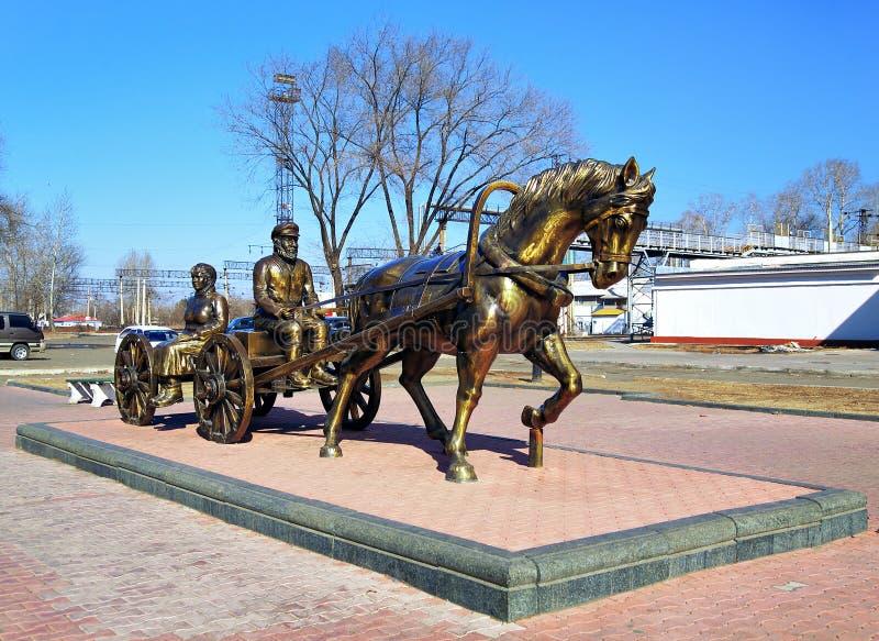 Monumento a los primeros colonos en Birobiyán fotos de archivo