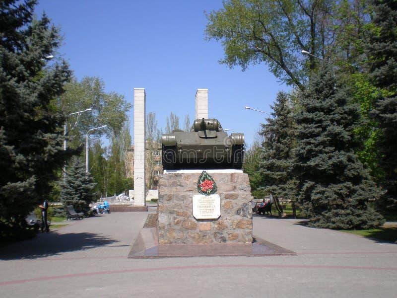 Monumento a los soldados soviéticos imágenes de archivo libres de regalías