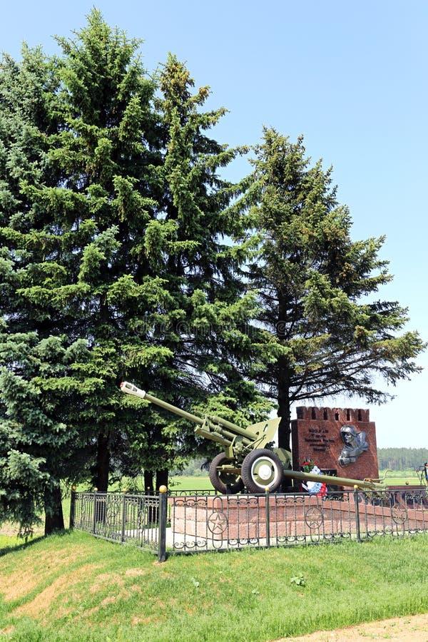 Download Monumento A Los Soldados Soviéticos Del Ejército Que Defendieron Moscú Foto editorial - Imagen de west, cielo: 42425186