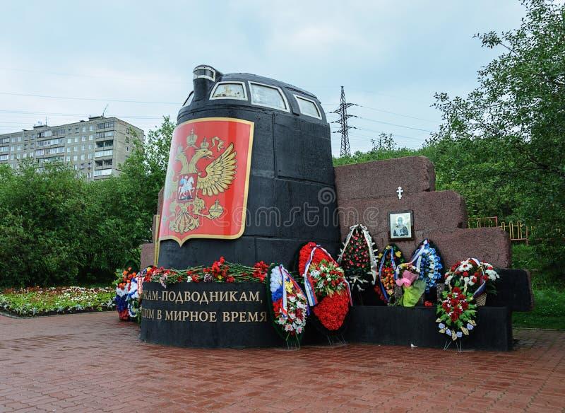 Monumento a los tripulantes de submarino muertos en Murmansk fotos de archivo libres de regalías