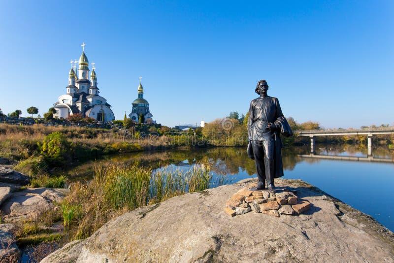 Monumento Maxim Gorky na vila Buki foto de stock