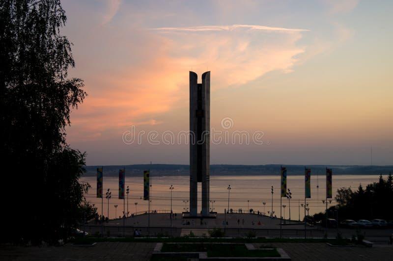 Monumento na cidade de Izhevsk imagens de stock