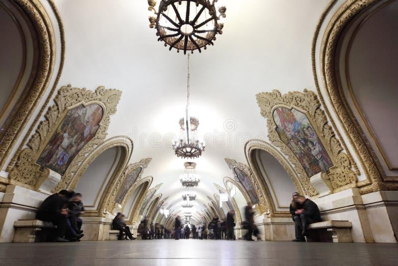Monumento nacional de la configuración - estación de metro foto de archivo