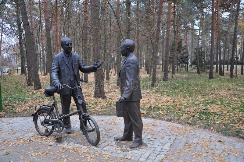 Monumento nacional, dos científicos excepcionales imagen de archivo libre de regalías
