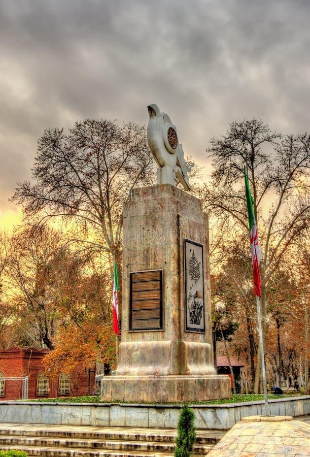Monumento no parque-e Shahr (parque) da cidade - Irã fotos de stock royalty free