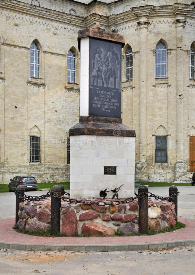 Monumento in onore del fondare di Gus-Zhelezny Oblast Russia di Rjazan' fotografia stock libera da diritti
