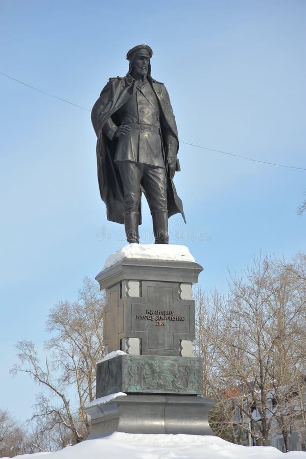 Monumento para captain a Yakov Dyachenko, Jabárovsk, Rusia, el Extremo Oriente imagen de archivo