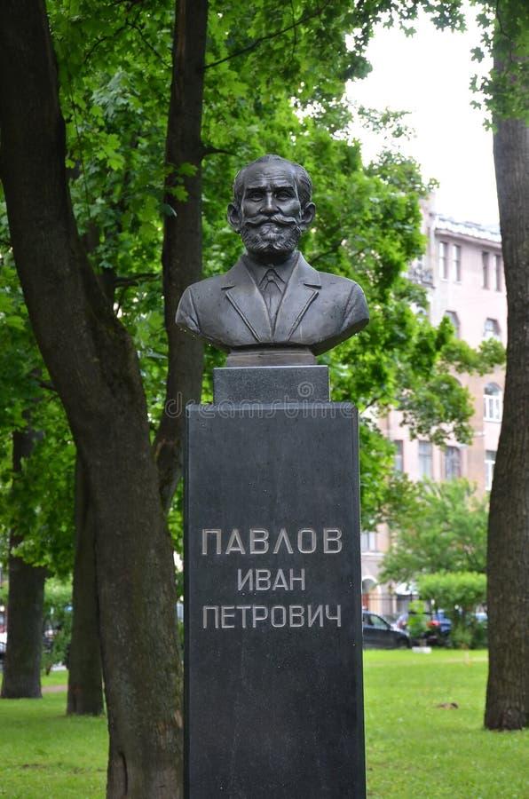 Monumento a Pavlov Ivan Petrovich fotografia stock libera da diritti