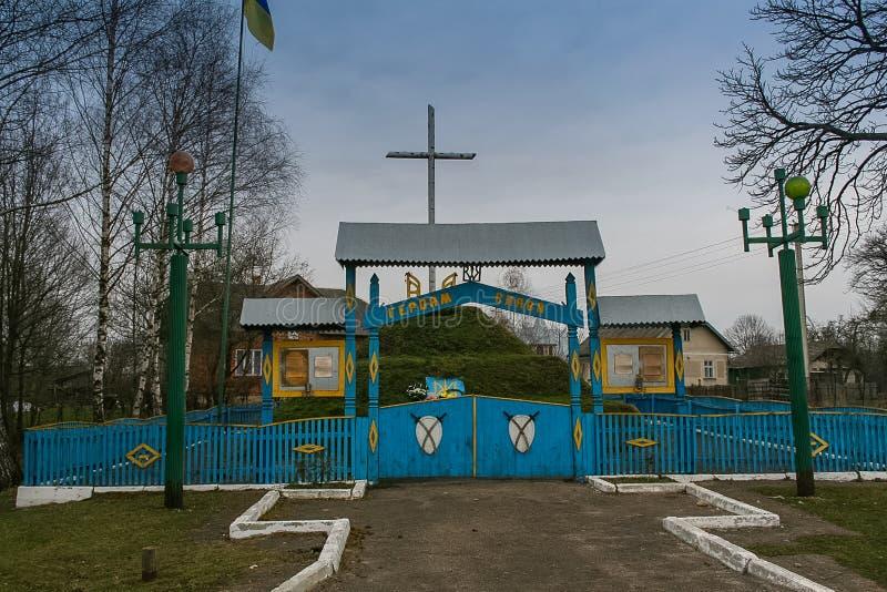 Monumento pelo crelcom de Cecevim imagens de stock