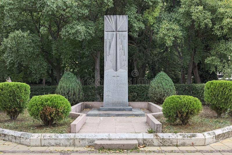 Monumento per il ringraziamento alla gente bulgara dalla comunità armena di Varna, Bulgaria fotografie stock libere da diritti