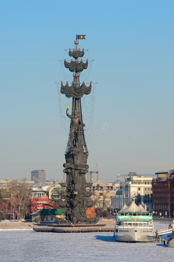 Monumento a Peter le grande immagine stock libera da diritti