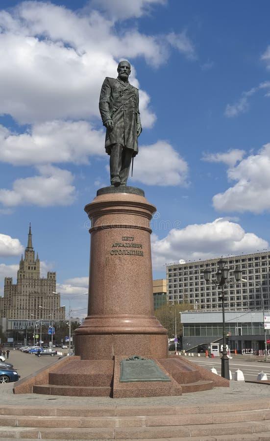 Monumento Pyotr Stolypin fotografia stock libera da diritti