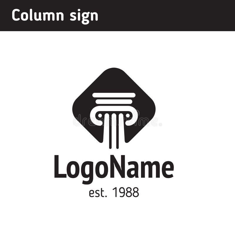 Monumento simples do logotipo ilustração royalty free