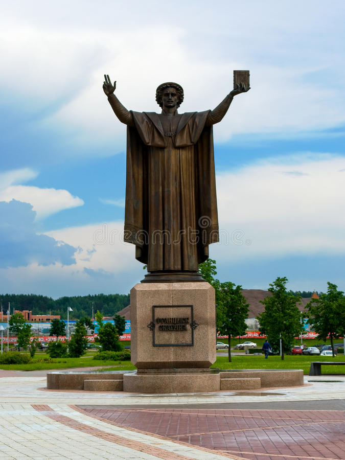 Monumento a Skorina immagine stock