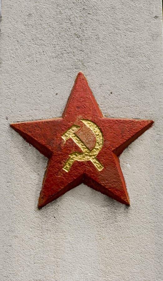 Monumento soviético foto de archivo libre de regalías