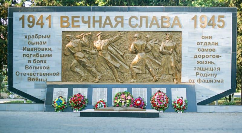 Monumento soviético de la guerra fotografía de archivo libre de regalías