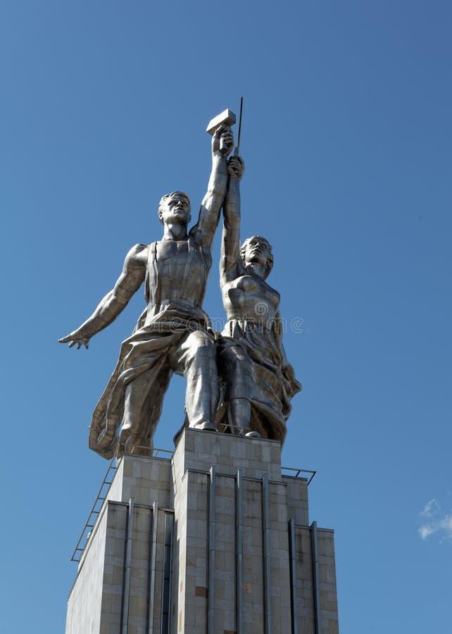 Monumento soviético famoso: Trabalhador e Kolkhoznik, Moscou, Rússia imagens de stock royalty free