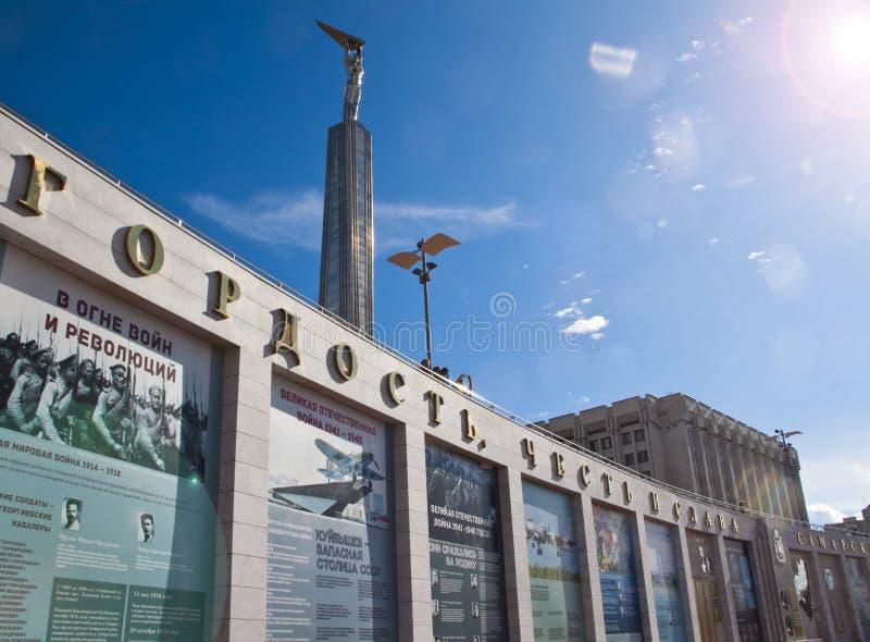 Monumento sul quadrato di gloria in Russia, città della samara immagini stock