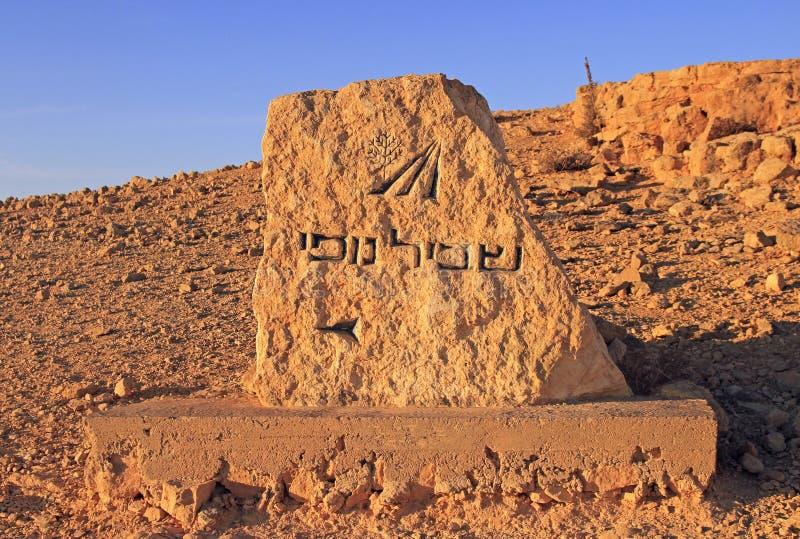 Monumento sulla passeggiata sopra il cratere Makhtesh Ramon di erosione immagini stock