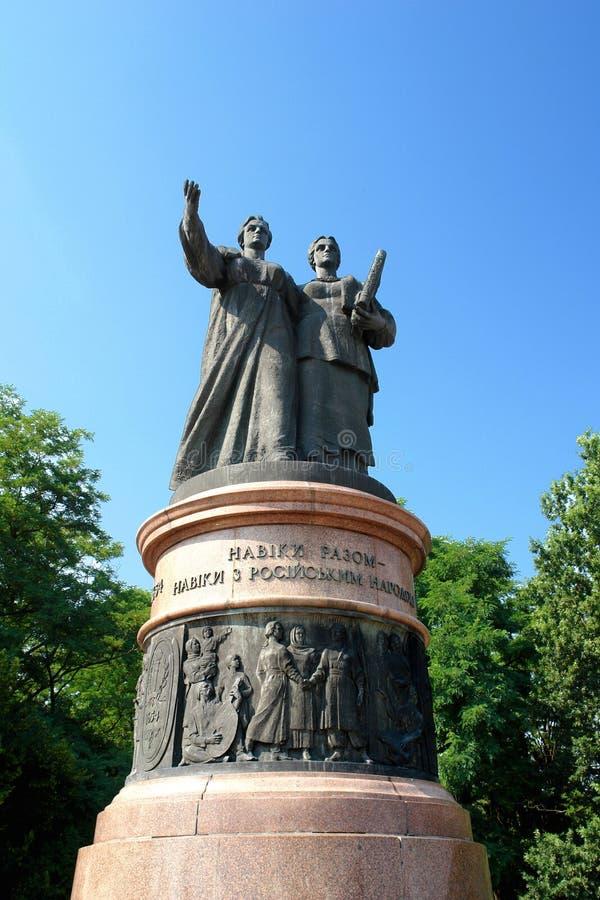 Monumento ucraino di amicizia fotografia stock libera da diritti