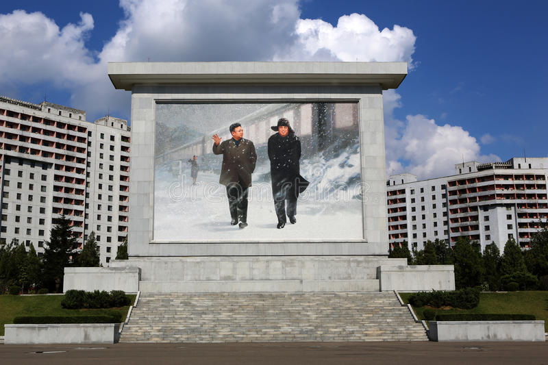 Monuments And Architecture Of Pyongyang Editorial Stock Photo