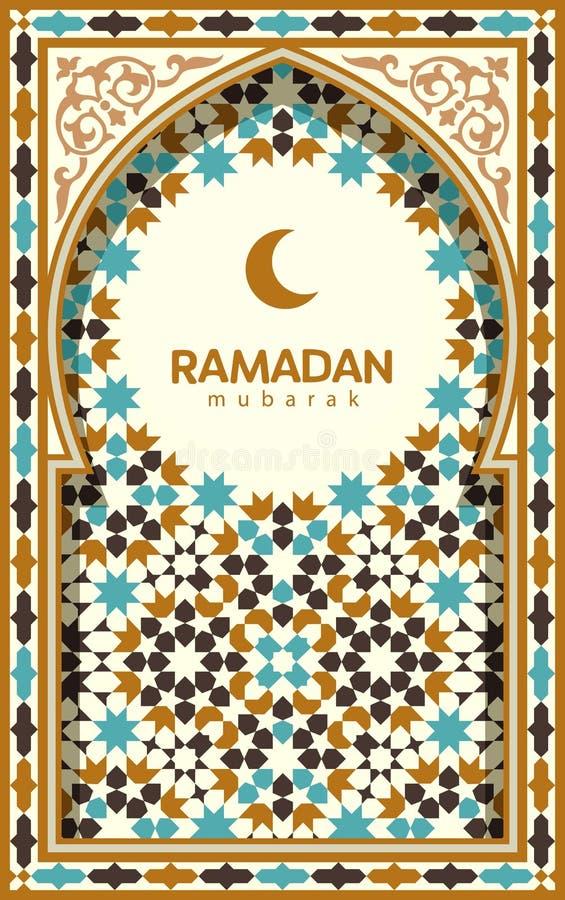 Mooie de groetkaart van Ramadan Kareem Achtergrond met toenemende maan en het traditionele patroon van Marokko