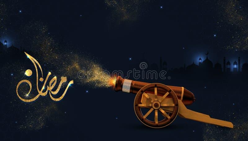 Mooie de groetkaart van Ramadan Kareem met Arabische kalligrafie wat ``-Ramadan Mubarak `` betekent stock illustratie