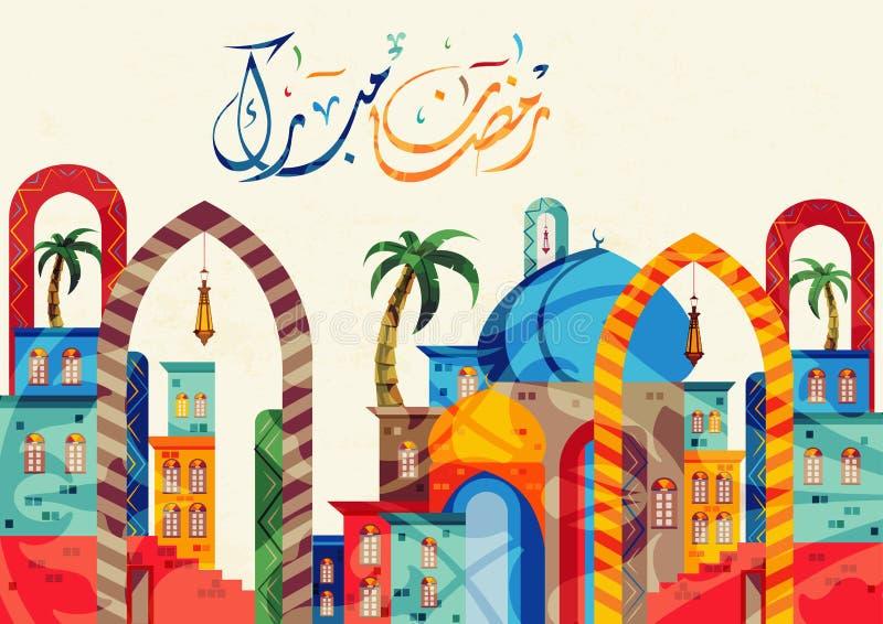 Mooie de groetkaart van Ramadan Kareem met Arabische kalligrafie wat `` Ramadan Kareem `` - Islamitische achtergrond met lantaarn
