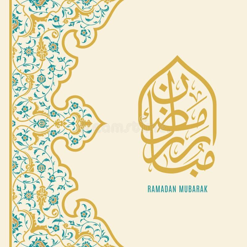 Mooie de groetkaart van Ramadan Mubarak