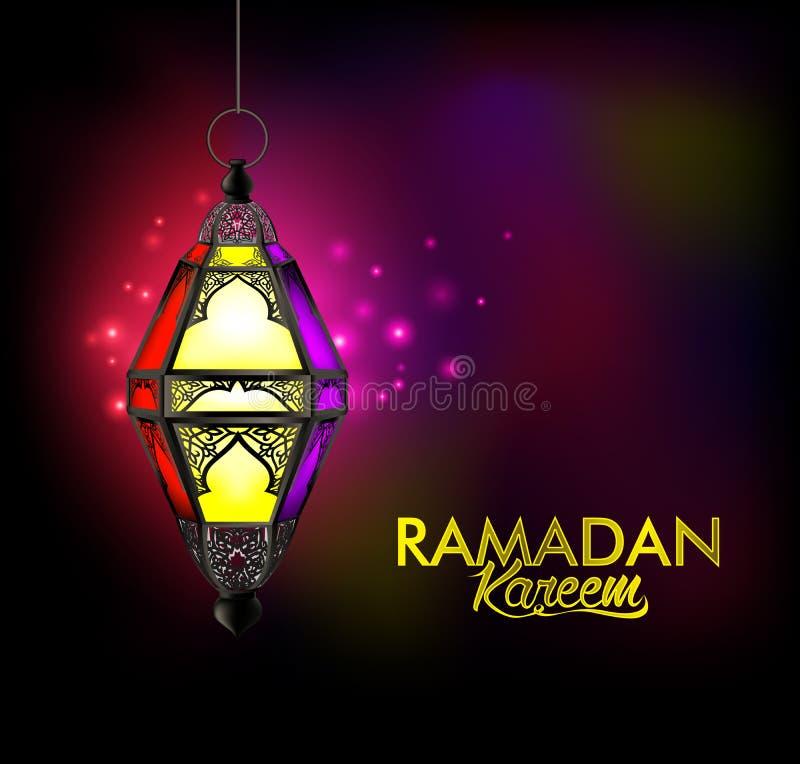 Mooie Elegante Ramadan Kareem Lantern of Fanous stock illustratie