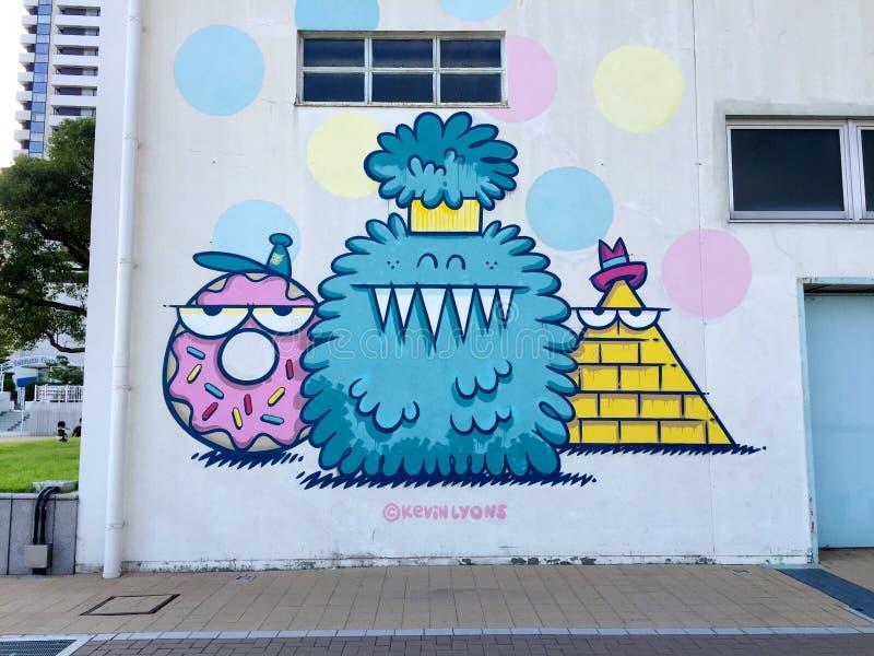 Mooie gekleurde Muurschilderinggraffiti in Meriken-Park, Kobe royalty-vrije stock fotografie